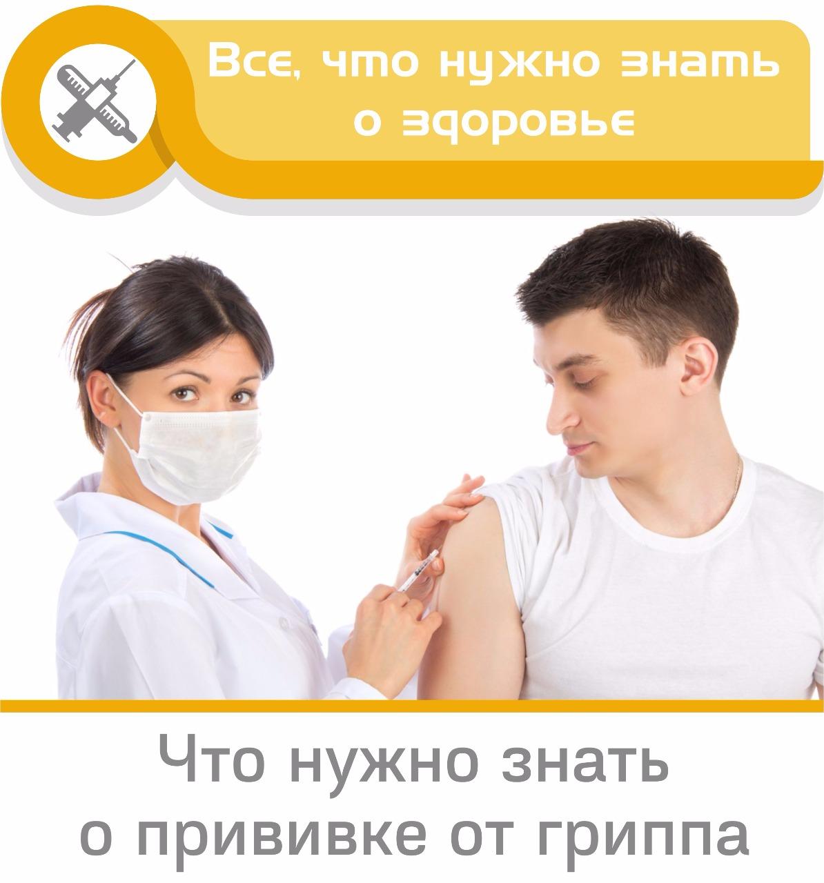 меню для здорового образа жизни